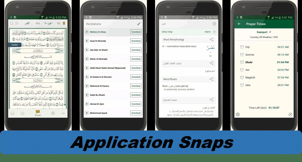 Bayan Quran Application Snaps